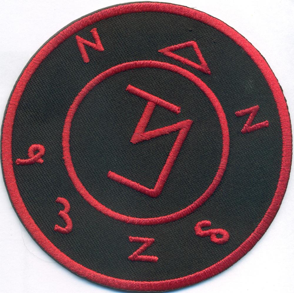 Angel Banisher Sigil Symbol Engelvertreiber Supernatural Witchcraft Aufnäher Patch