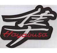 Hayabusa Suzuki Motorcycle Racing BACKPATCH XXL Motorsport Biker Aufnäher