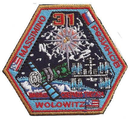 TBBT The big bang theory Aerospace Engineer Howard Wolowitz Aufnäher Patch