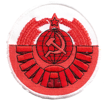 UDSSR 2001 2010 Armee Uniform Sowjetunion Patch Aufnäher Abzeichen