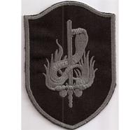 COBRA GEK EKC MEK Einsatzkommando Österreich Polizei Austria Aufnäher Abzeichen1