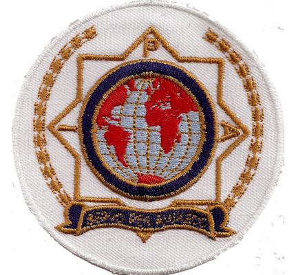 IPA 2 International Police Association Polizei Uniform Aufnäher Abzeichen Patch