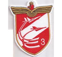 DDR Jagdfliegergeschwader 3 NVA JG3 MIG Patch Aufnäher Abzeichen