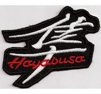 Hayabusa Suzuki Motorcycle Racing Patch Motorsport Biker Aufnäher